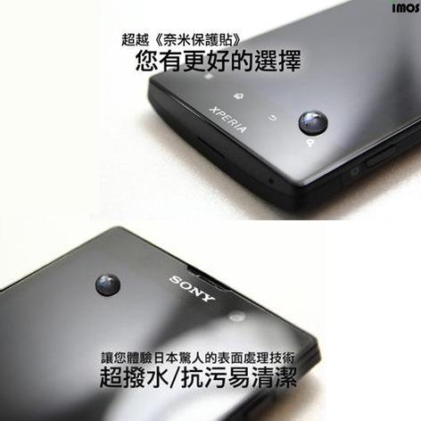 手机触摸屏纳米防指纹油涂料 快干光学玻璃纳米防指纹油涂料