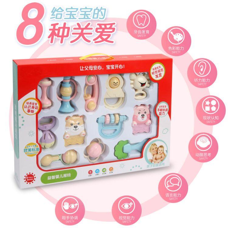 创意款 婴儿摇铃牙胶 婴儿玩具手摇铃套装 宝宝益智早教 厂家直销