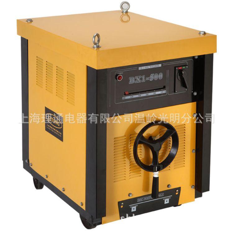 上海理通 BX1-500 交流弧焊机 100%全铜 380V