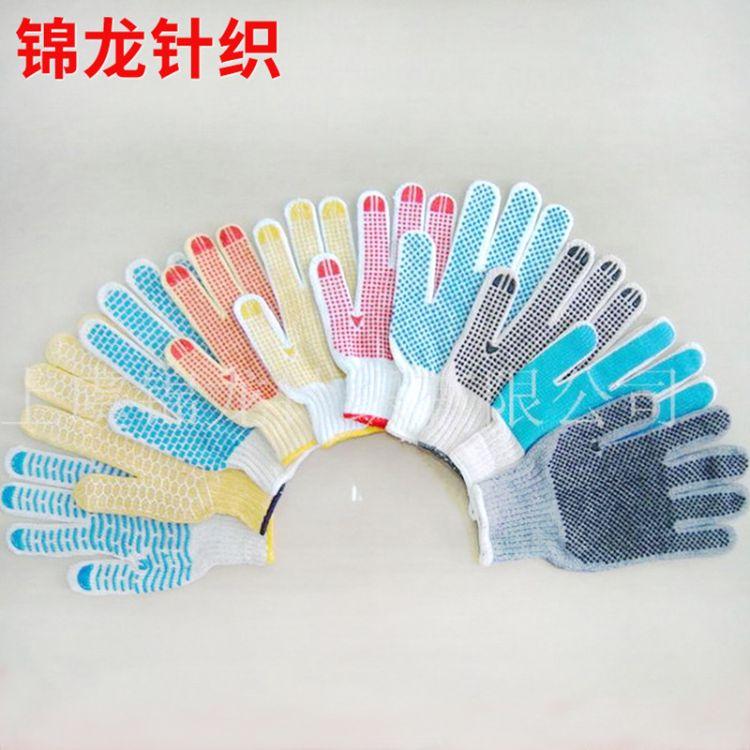 高档10针涤纶手套 时尚点塑防护耐低温手套