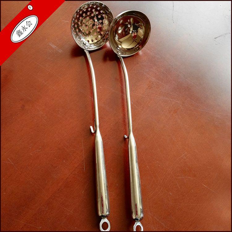 无锡永会 长柄纯色漏勺 不锈钢餐具 汤漏勺 餐厅火锅店可来样定做 优质厂家 价格优惠