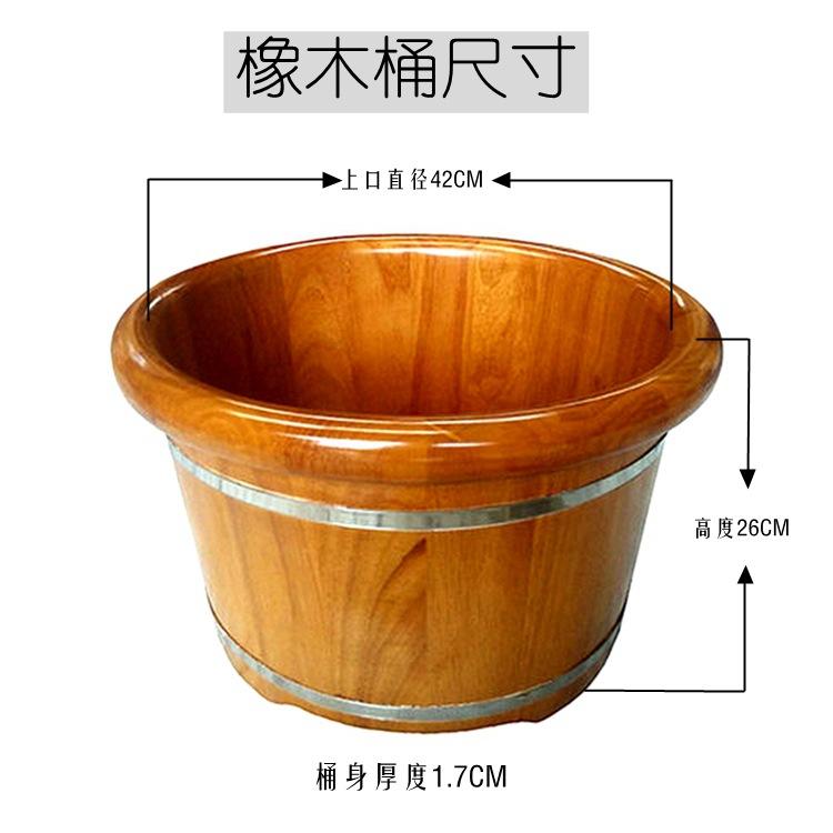 厂家直销橡木泡脚桶足浴桶定制批发42cm实木足浴桶工艺礼品可刻字