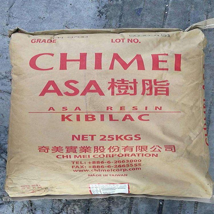 供应汽车反光镜外壳专用ASA 台湾奇美 pw-957 抗紫外线ABS