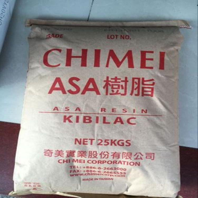 供应耐热抗紫外线ASA 台湾奇美 PW-978B 抗紫外线ABS