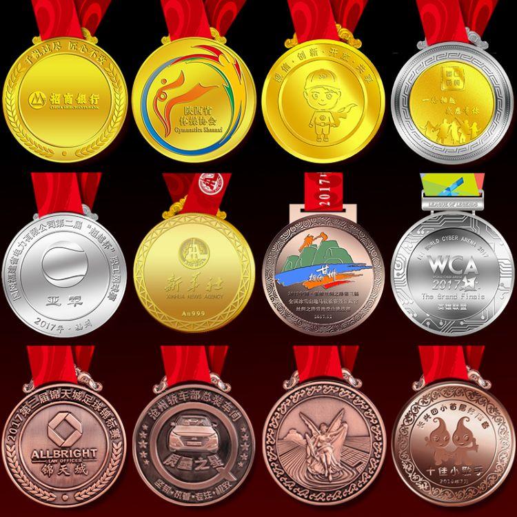 国际马拉松奖牌定制高档运动会金属金银铜荣誉运动奖牌定做订制