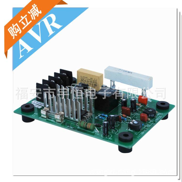 YH-703,现货供柴油发电机配件AVR,电子自动电压调节器YH-703,