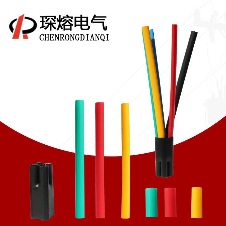 琛熔1kv-sy户内低压热缩式电力电缆终端头35mm2