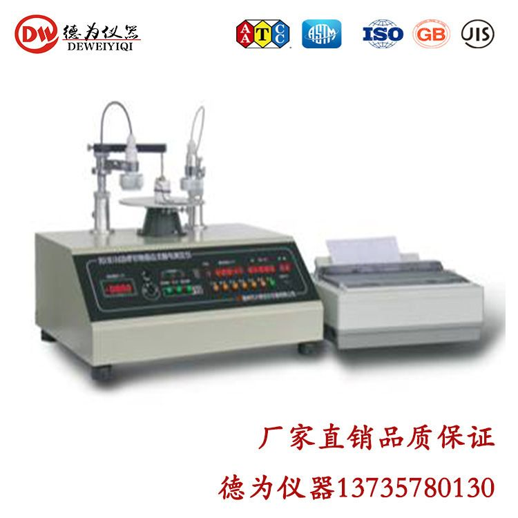 现货织物感应式静电仪 织物感应式静电仪 静电仪 静电测试仪