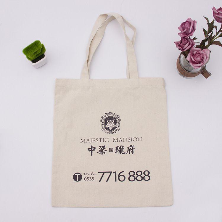 无纺布袋购物手提袋广告礼品包装定做专业批发有底创意环保丝印