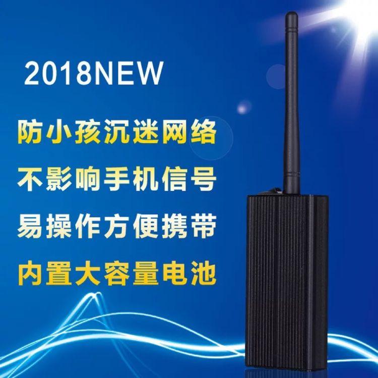 工厂批发W1无线网络信号屏蔽器手持家用便携2.4Gwifi蓝牙干扰仪器