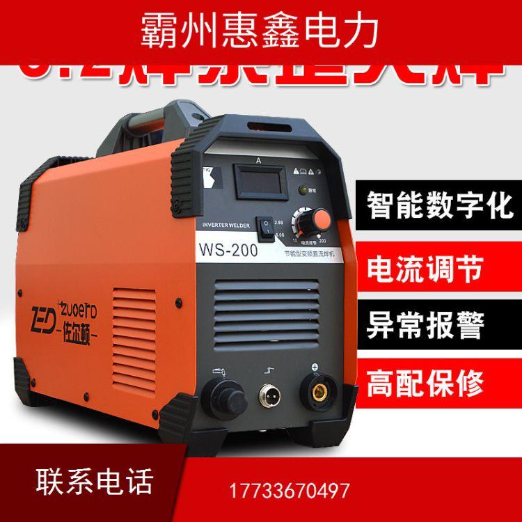深圳厂家批发电焊机WS-250A逆变交直流氩弧 电焊切割焊机两用
