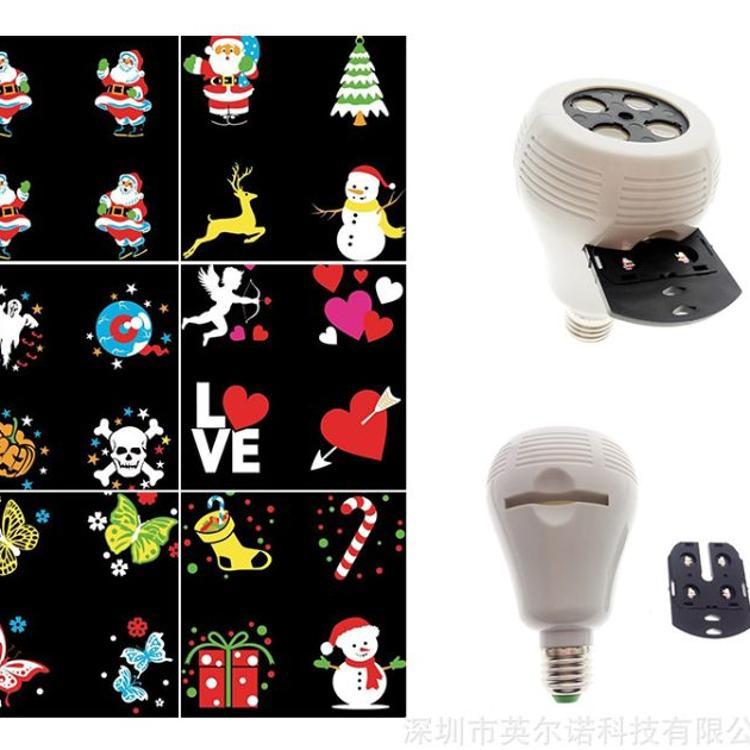 新款图案插卡动画投影灯泡 圣诞万圣灯 舞台灯 RGB旋转灯泡