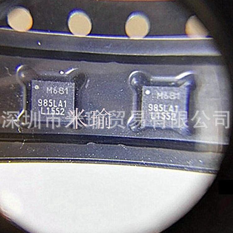 MPU-6881 原装现货 MPU6881 传感器  陀螺仪加速计型 特价!
