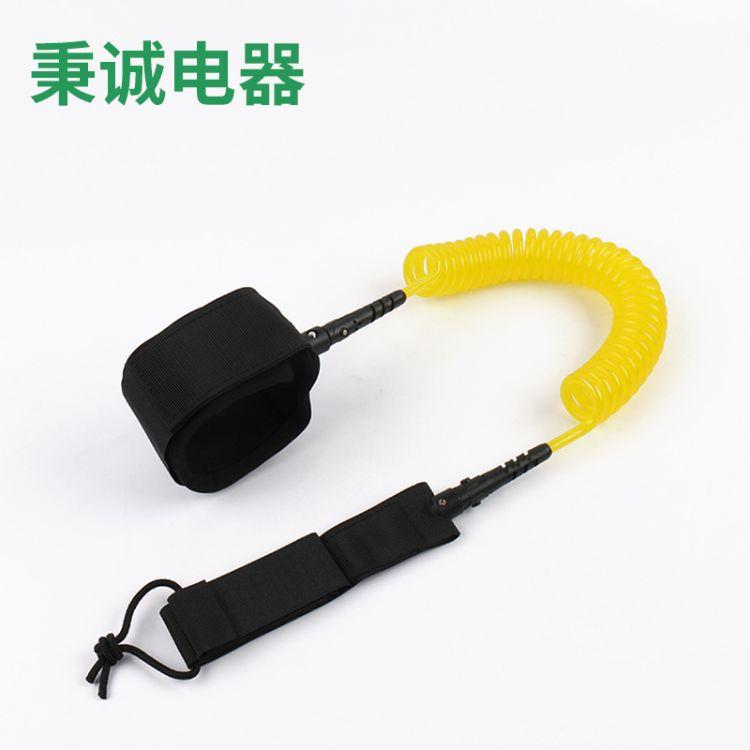 户外冲浪板桨板配件脚绳  保护绳  伸缩弹簧绳 充气圈冲浪安全脚绳