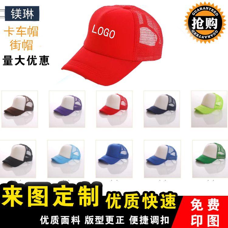 帽子批发 男士韩版纯色平沿帽bboy帽 棒球帽街舞帽子 嘻哈帽可调节