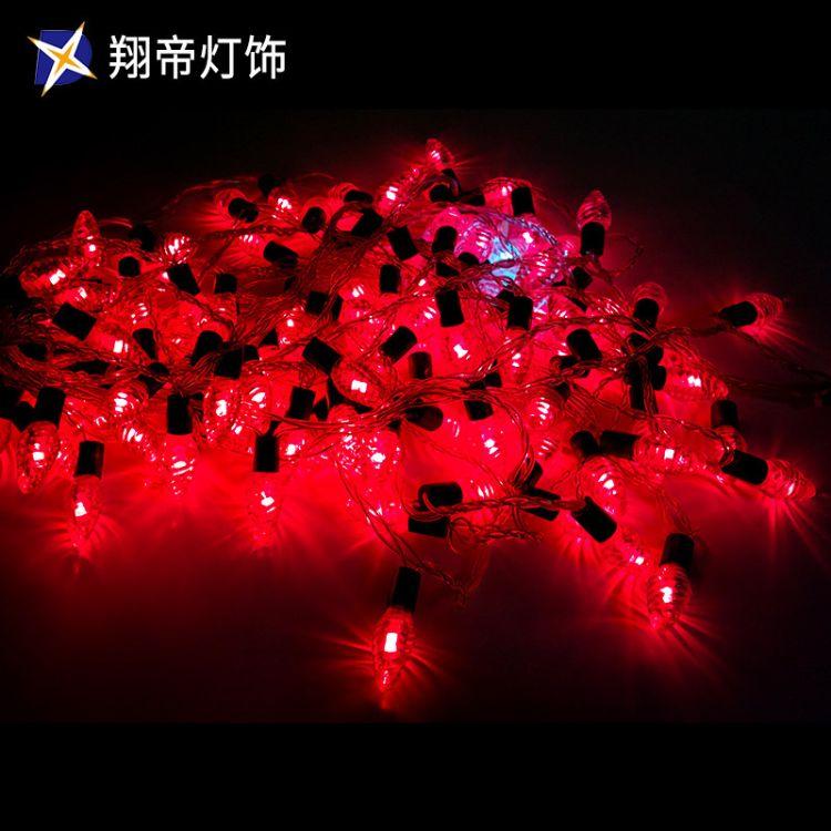 LED户外防水海螺灯串 五角星彩满天星星灯节日装饰批发灯光节系列