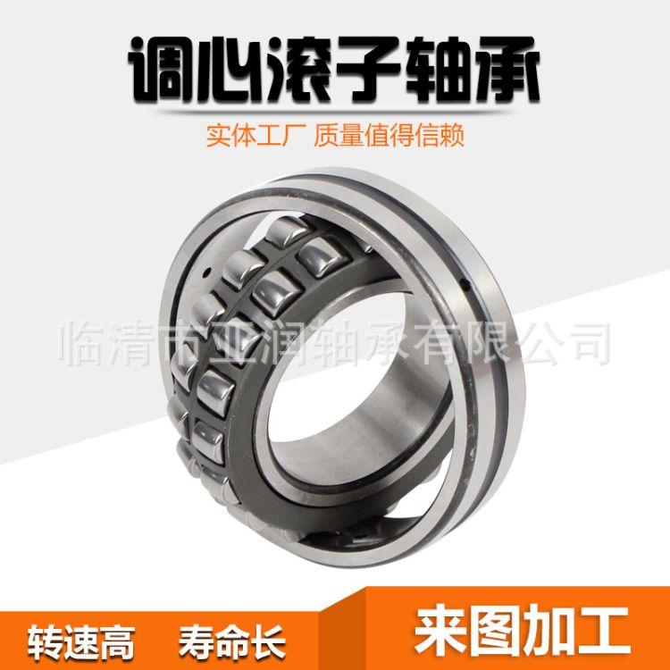 厂家特价调心滚子轴承22311CA/W33 22311MB 22311E 22311CC/W33