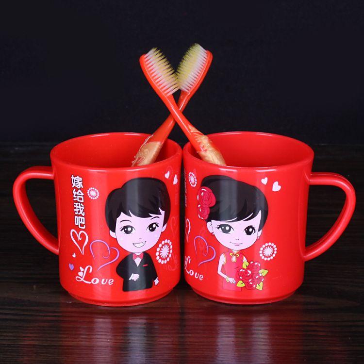 婚庆洗漱新人用品套装结婚情侣漱口杯婚庆牙刷杯牙缸红色牙刷包邮