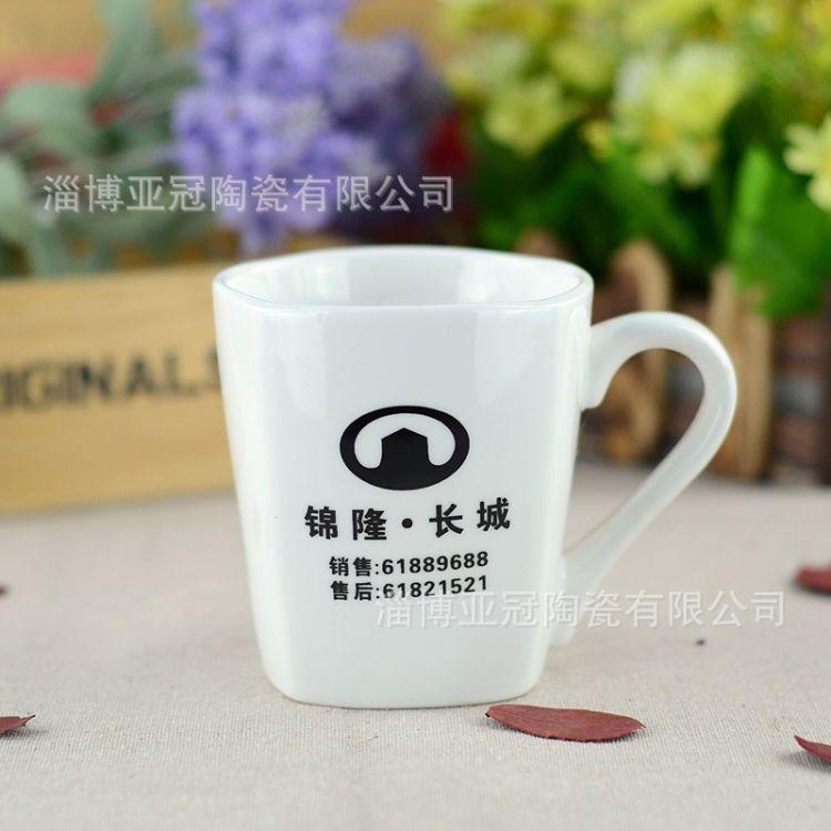骨瓷马克杯高档欧式创意金把上海涂层真套装野兽派井柏然同款