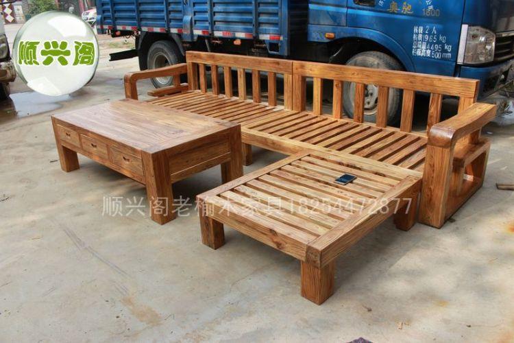 老榆木新款转角沙发全实木客厅拐角L形贵妃榻组合沙发小户型