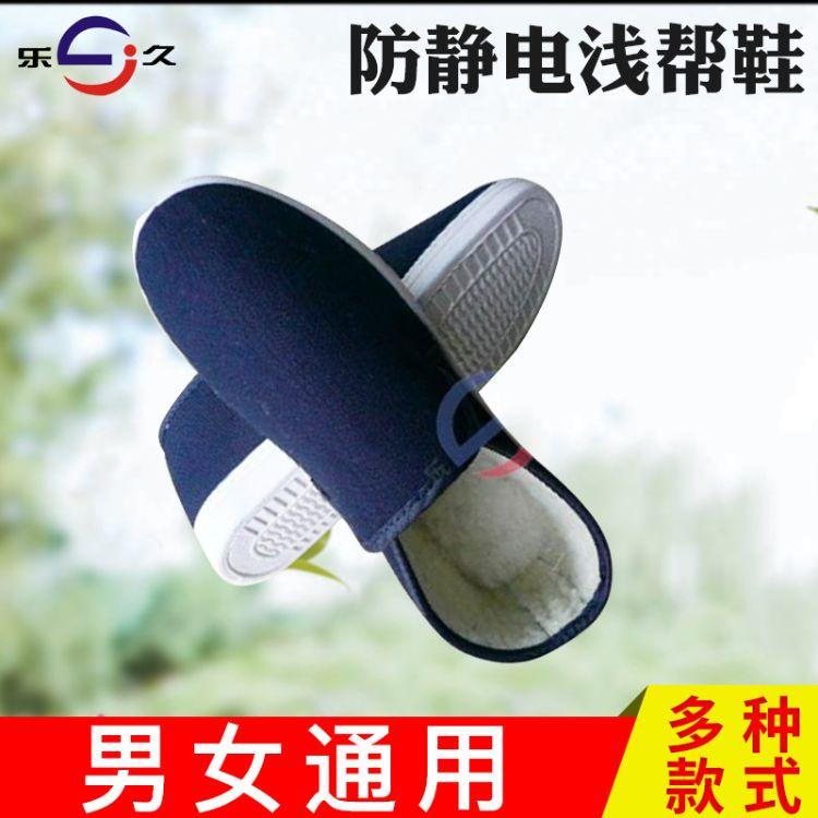 乐久 松紧高筒防静电鞋 无尘防静电鞋 耐磨洁净靴