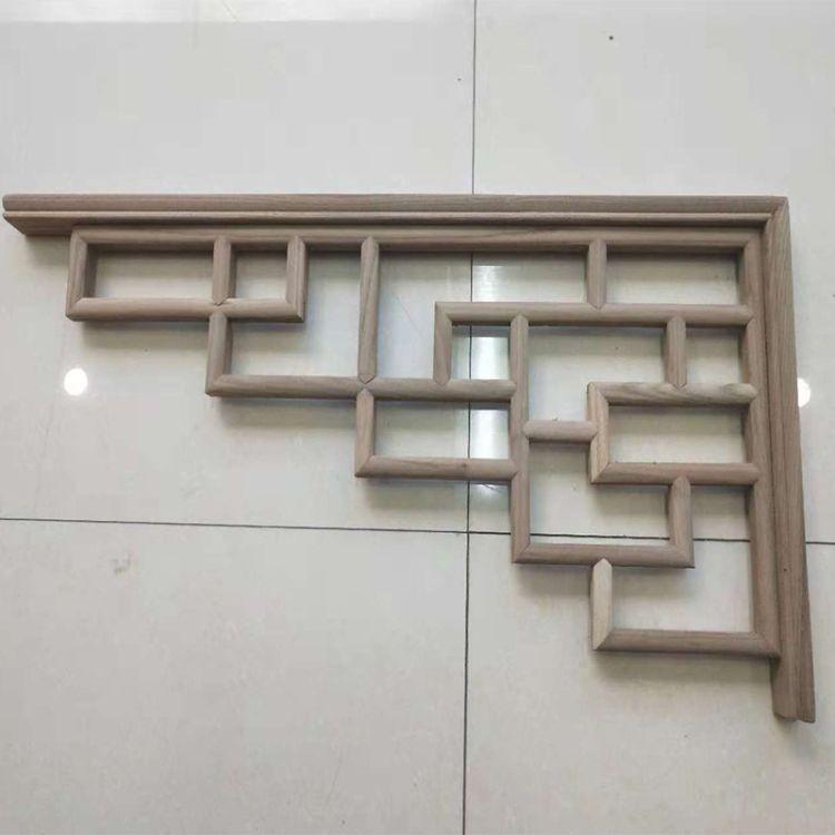 特价木雕墙角棚顶装饰角花墙花实木边角装饰现代中式家居装修窗格