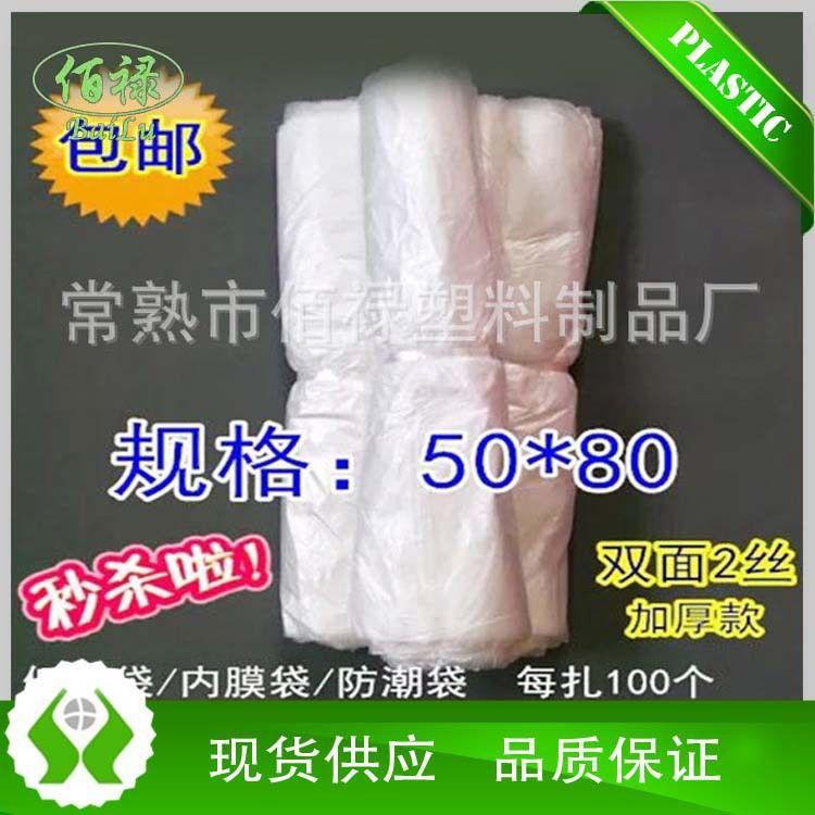 佰禄专业销售 快递包装袋 防潮防水包装袋定做批发