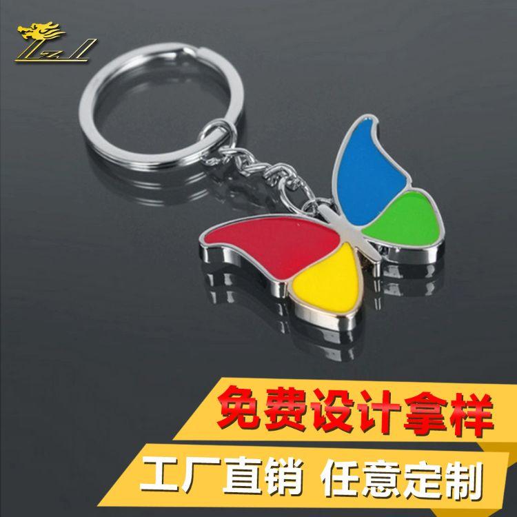厂家定制金属创意钥匙圈烤漆扣卡通蝴蝶卡通少女系列钥匙