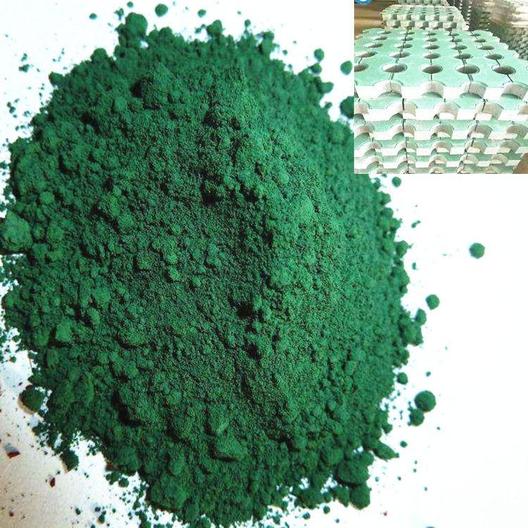 多年经验厂家 常年生产优质氧化铁绿 着色好 用于彩砖 地坪着色