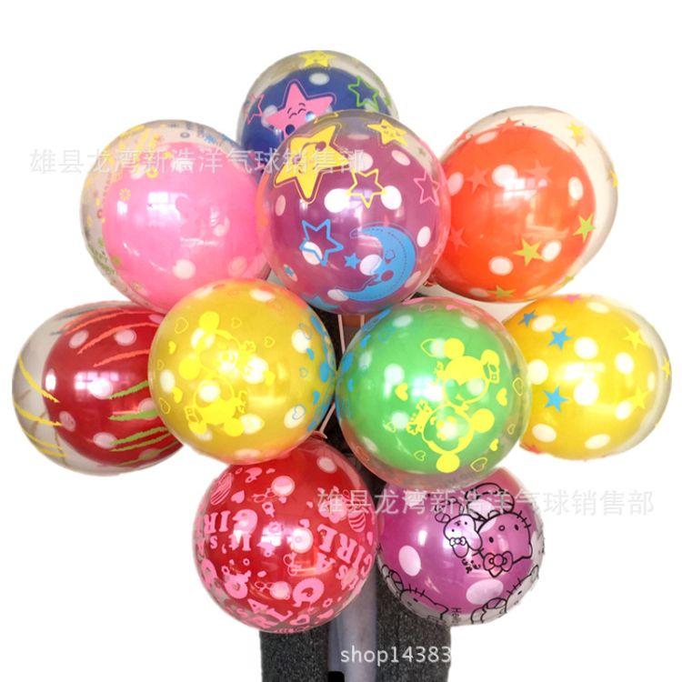 大号双层球波点彩色卡通球中球生日婚庆街卖透明泡泡魔术气球批发