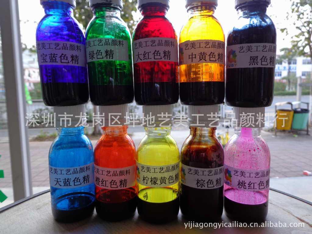 供应树脂滴胶专用油性色精 着色力佳无沉淀色精 油漆色精