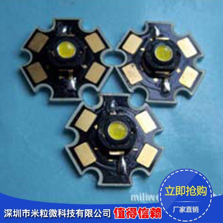 厂家直销 1W带板大功率灯珠 大功率防流明灯珠 高光亮灯珠