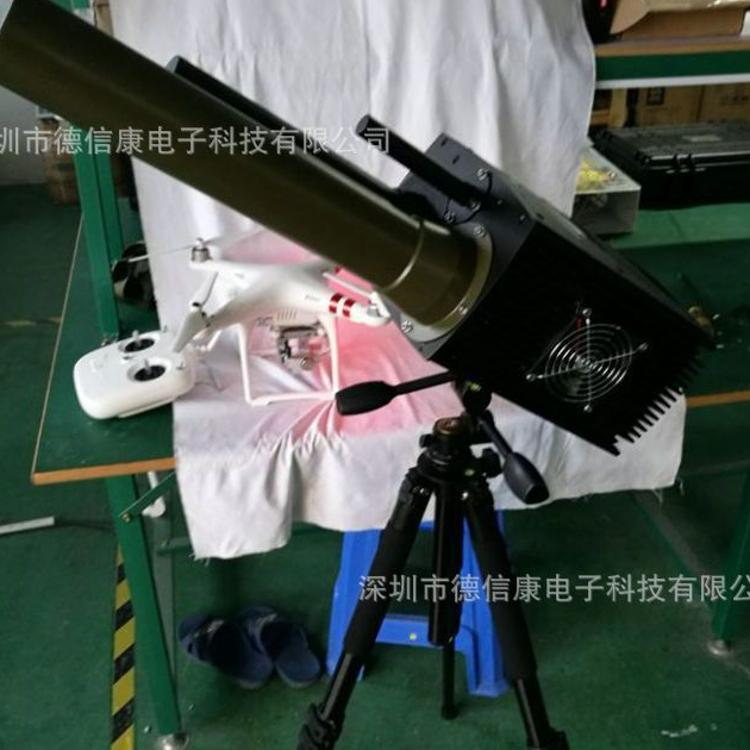 DXK3006D-90W腔体炮筒便携式无人机干扰器,屏蔽器全频段干扰