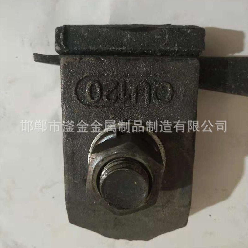 轨道配件压轨器 焊接型压轨器 重型轨道压轨器 铁路轨道压轨器