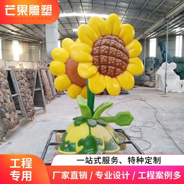 广州芒果雕塑厂家直供园林景观装饰摆件 玻璃钢植物雕塑定制