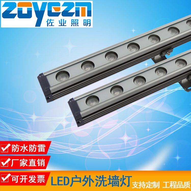 大功率LED洗墙灯1防水线条灯桥梁亮化工程 轮廓灯