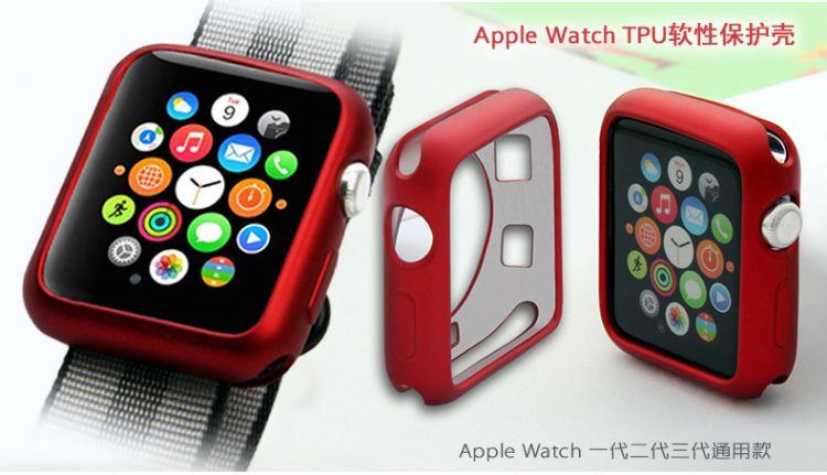 appl watch保护壳苹果智能手表iwatch保护套硅胶TPU电镀喷油通用