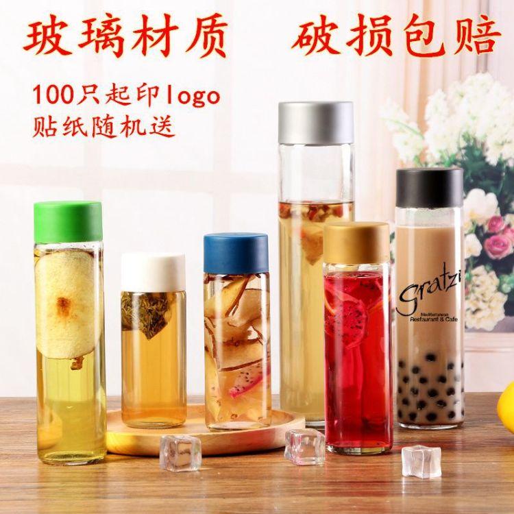 加厚玻璃饮料瓶果汁瓶一次性透明瓶子酵素瓶奶茶批发外卖冷泡茶瓶