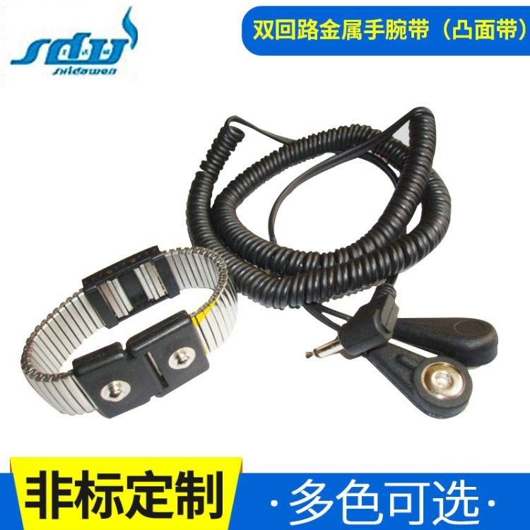 供应防静电金属双回路手腕带 PU静电手环定制批发