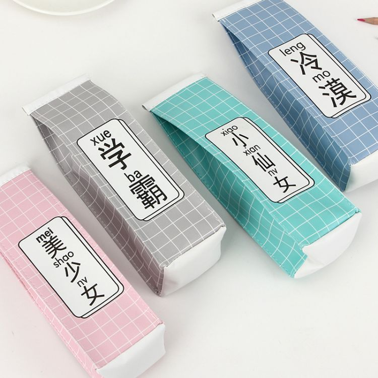 简约趣味牛奶盒笔袋学生大容量铅笔袋 创意 美少女笔盒学习文具盒