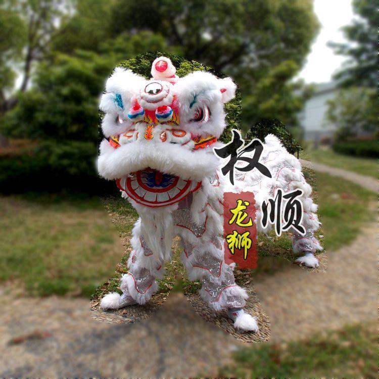 厂家直销 龙灯龙狮舞龙舞狮 南狮北狮 锣鼓乐器银色醒狮。
