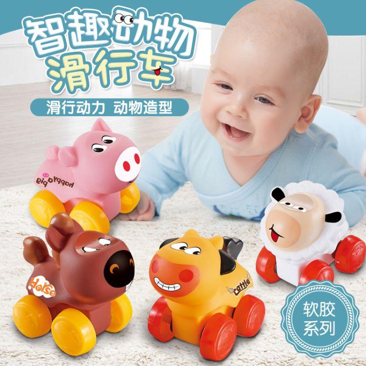 滑行车儿童卡通玩具车智趣益智动物软胶车模型早教益智玩具