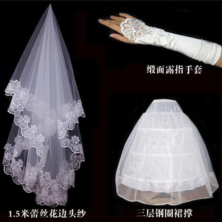 新娘婚纱配饰三件套批发白色蕾丝花边头纱+露指缎面手套+裙撑