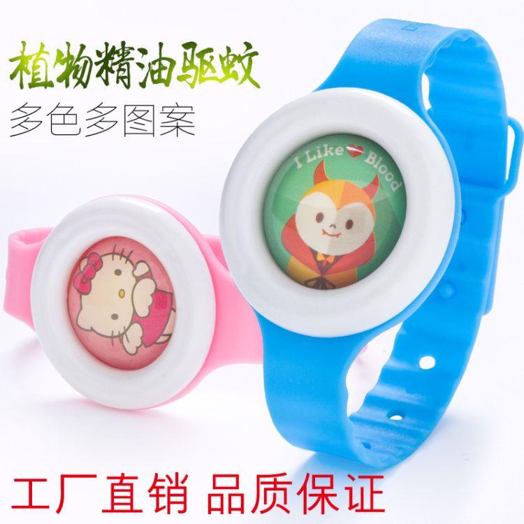 新品纯天然防蚊驱蚊手环成人儿童手镯表韩国卡通防蚊手环手表