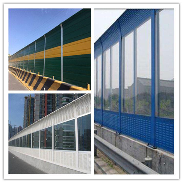 公路声屏障 铁路声屏障  隔音墙隔音板河北环亚专业制作