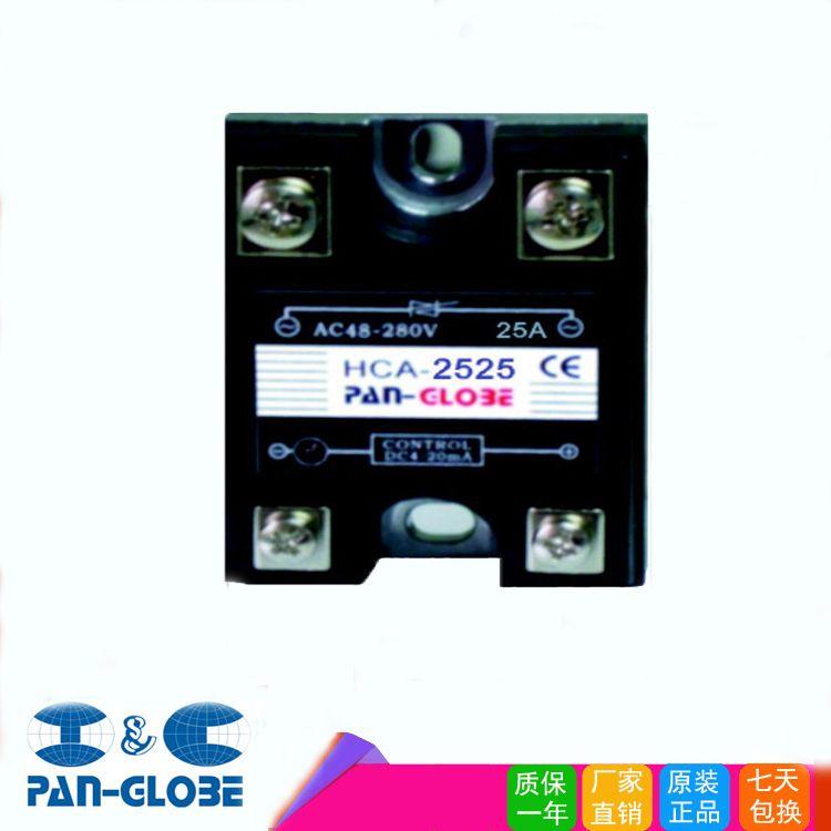 继电器固态模块SSR固态继电器高性能继电器光电隔离抗干扰能力强
