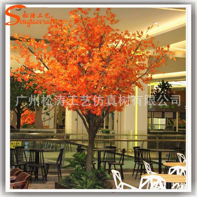 广东定制仿真树园林观景红枫树 室内装饰大枫树7字迎宾枫树假枫叶