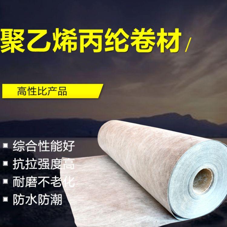 丙纶布  防水丙纶布 聚乙烯丙纶布 丙纶布防水卷材