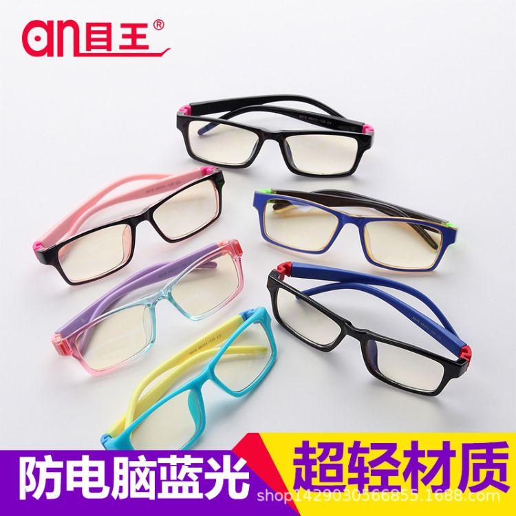 直销 儿童硅胶框 防蓝光眼镜 防蓝光电脑镜平光护目镜