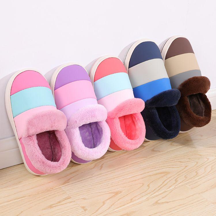 秋冬季防滑保暖室内外居家情侣包根皮面新款简约棉拖鞋女厂家批发